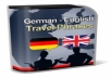 Sell You German To English Travel Phrases With PLR