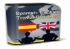 Sell You Spanish To English Travel Phrases With PLR