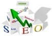 give u your required Seo Software full version