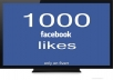 give you 1000 real Facebook likes